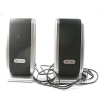 China USB powered computer multimedia speakers 560W PMPO for sale