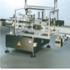 China Vacuum packing for sale