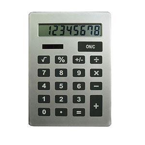 China ELECTRONICS Item: 1058BP on sale