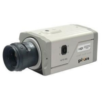 China True Day & Night Ultra High Resolution Camera on sale