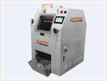 China Automatic Album Binding Machine on sale
