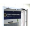 China Automatic Door Operator 1908 Automatic Door Opener for sale