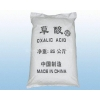 China Oxalic Acid for sale