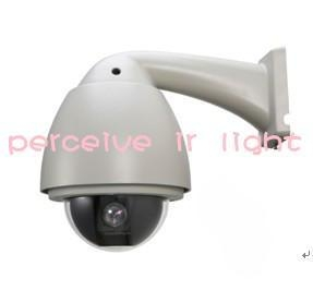 China Cameras pan and tilt IP camera perceive ir light on sale