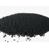 China Carbon Black for sale