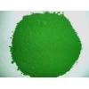 China Chrome Oxide green for sale
