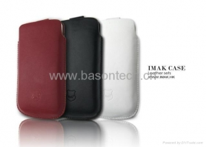 China The Brand New Leather case for ipod touch 4 on sale