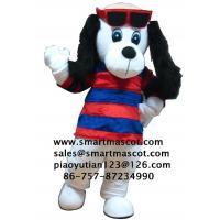 cute Dog costume