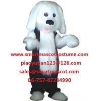 long plush dog costume
