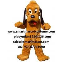 pluto the dog costume