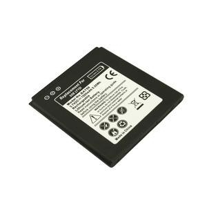 China Mobile Phone Battery Mobile Phone Battery BA750 for Sony Ericsson LT15i on sale