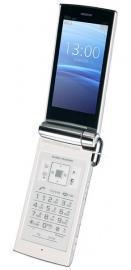 China Sony Ericsson BRAVIA S004 on sale