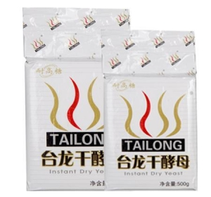 China Tai Long dry yeast (high sugar tolerant) on sale