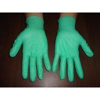 Nitrile Gloves NG-003 Nitrile Surgical Gloves