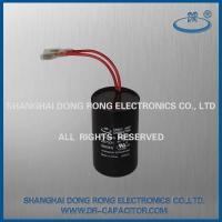 CBB60 ac motor capacitor