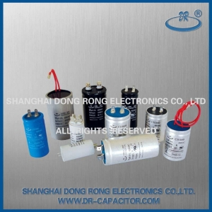 China CBB60 ac motor capacitor on sale
