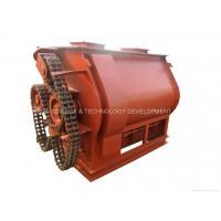 China Dual-shaft Oar Mixer on sale
