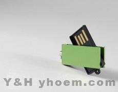 China Tiny Spin Drive wholesale