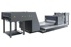 China Spot Coating Machine SGJ-GUV Full Automatic UV Spot Coating Machine on sale
