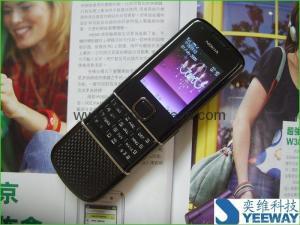 China Nokia 8800 SA copy black carbon arte (black shine) built-in 1GB memory on sale