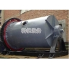 China Intermittent Ball Mill for sale