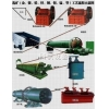 China Gold Processing Equipment for sale