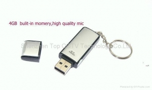 China Voice active USB Keychain Digital Voice Recorder on sale
