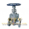 China Soft seal Gate valve for sale