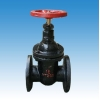 China Gate valve for sale
