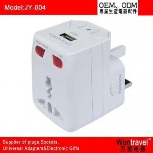 China World travel adaptor with USB charger on sale