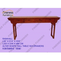 China HALL Product NameALTAR SHAPE HALL TABLE W/4 DRAWERS on sale