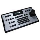China KEYBOARD CONTROLLER YK-1000 RS485 Keyboard Controller on sale