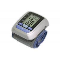 KP-7050 Wrist Watch
