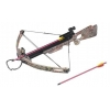 China Crossbow MK-250A1TC Crossbow for sale