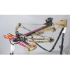 China Crossbow MK-300AC Crossbow for sale
