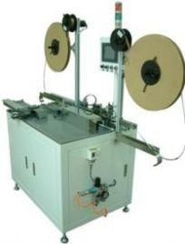 China Magazine Pin Insertion Machine with Tube on sale