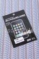 China iPhone 3G & 3GS Screen Protector on sale