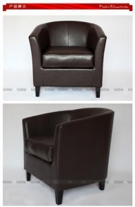 China Small Modern Leather Armchair on sale