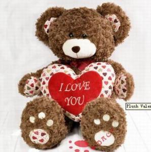 China Plush Valentine Bear on sale