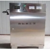 China Ozone Reactor for sale