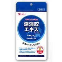 China Immunity Shark Liver Oil on sale
