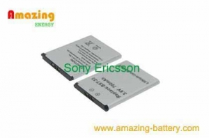 China Sony Ericsson cell phone batteries on sale