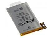 China Iphone 3G Battery on sale