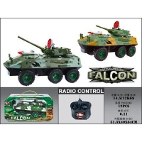 China 4Ch Radio controlled tank - CT-3309 on sale