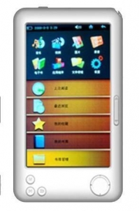 China Digital 7.0 inch E-book reading on sale