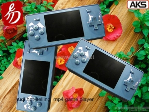 China Promotion now!Yuqi Original PMP Games Player With 2.8 LTPS-Screen&1.3M Camera on sale