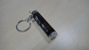 China Led projector keychain on sale