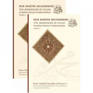 China Our Master Muhammad (ASWS) Vol.1 and Vol 2 on sale