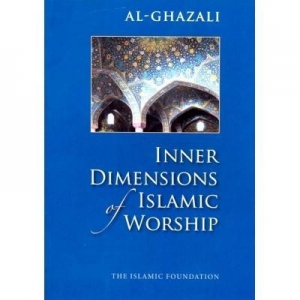 China Inner Dimensions of Islamic Worship on sale