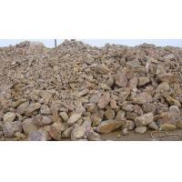 China Aluminum acid salt cement CA-50 on sale